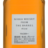 nikka barrel