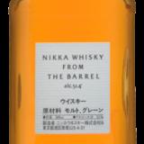 nikka barrel